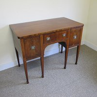 MAHOGANY KNEE HOLE SIDEBOARD