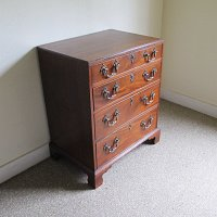 MAHOGANY CHIPPENDALE CHEST OF DRAWERS